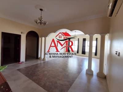 Great Apartment | Huge Majlis | Neat & Clean