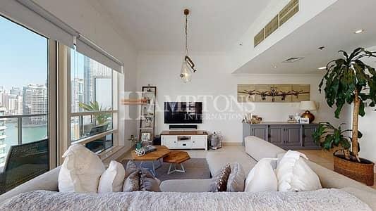 Rare Duplex | Marina View | Chiller Free