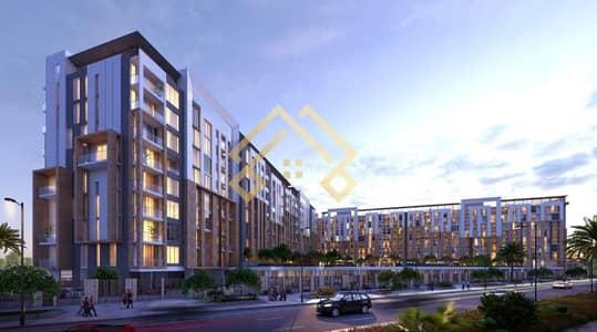 فلیٹ 1 غرفة نوم للبيع في دبي لاند، دبي - Luxurious 1 Bedroom Apartment for Sale ..!