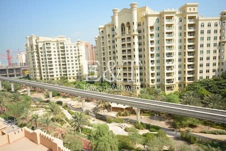 2 Bedroom Flat for Rent in Palm Jumeirah, Dubai - Mid Floor | Park Views | Type C | Large Layout