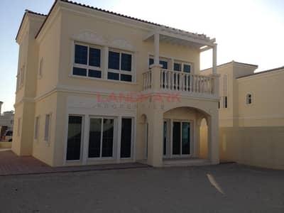 2 Bedroom Villa for Sale in Jumeirah Village Circle (JVC), Dubai - HUGE PLOT !! 2 BEDROOM EXTENDABLE NAKHEEL VILLA !! WELL MAINTAINED