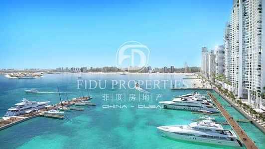 Beachfront Living | Overlooking Marina and Sea