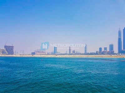 1 Bedroom Apartment for Sale in Dubai Harbour, Dubai - Palm View | Middle Floor | Flexible Payment Plan