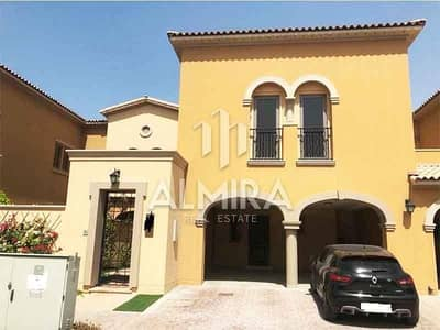 4 Bedroom Townhouse for Sale in Saadiyat Island, Abu Dhabi - Luxurious choice for your new home w/ huge plot!
