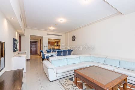 Ready to Move in | View Today | Fully Furnished