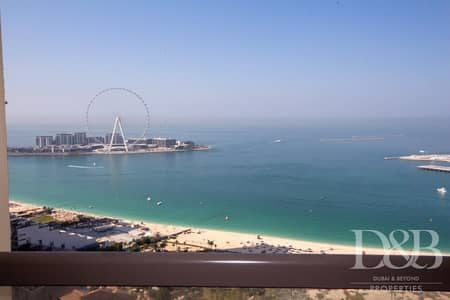 Full Sea View | Fully Furnished | High Floor