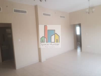 Spacious  2BR  apartment  in DSO- FREE Month