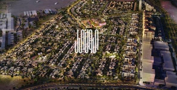 Perfect big Residential Land Premium location