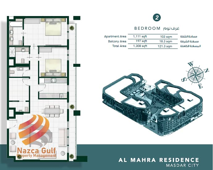 14 No Commission for Ultra-Luxury 2 Bed Apartment