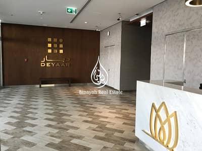 1 Bedroom Flat for Rent in Dubai Science Park, Dubai - Available 1BR | 52k in 4 Chqs | Montrose