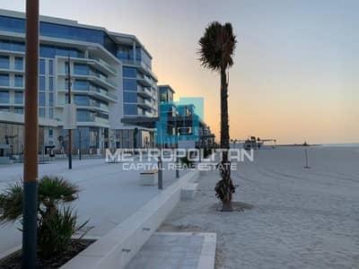 تاون هاوس 2 غرفة نوم للايجار في جزيرة السعديات، أبوظبي - 4 Payments| Beachfront Townhouse |  Maids Rooms