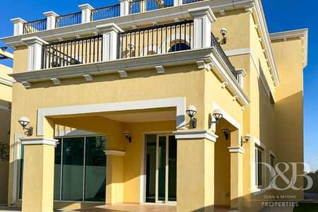 فیلا 4 غرف نوم للبيع في جميرا بارك، دبي - Motivated Seller | Huge Villa | Prime Location