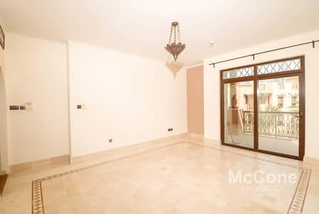 1 Bedroom Apartment for Rent in Old Town, Dubai - Upgraded Emaar Finish | View Today