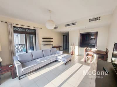 1 Bedroom Flat for Rent in Old Town, Dubai - Fully Furnished | Great Price | Next To Souk