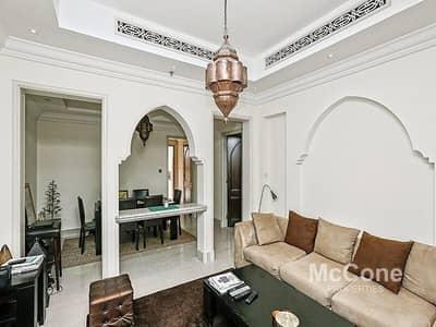 شقة 1 غرفة نوم للايجار في المدينة القديمة، دبي - Upgraded | Stunning Apartment | Lovely Views