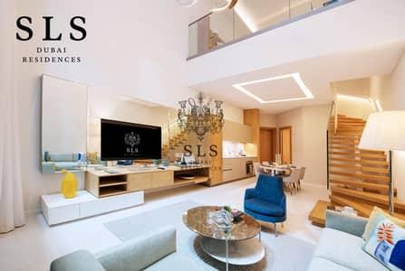 SLS Branded 1 Bedroom Duplex with a 3 year post handover payment plan