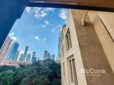 1 Bedroom Apartment for Sale in Old Town, Dubai - Fully Furnished | Next to Souq | Community View