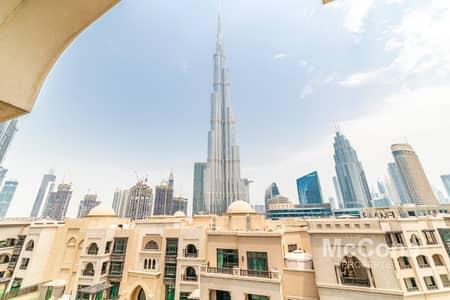 فلیٹ 2 غرفة نوم للايجار في المدينة القديمة، دبي - High End   Amazing Views   Very Spacious