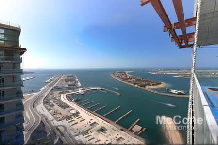 2 Bedroom Flat for Sale in Dubai Harbour, Dubai - Genuine Resale I Great Dubai Eye & Sea Views