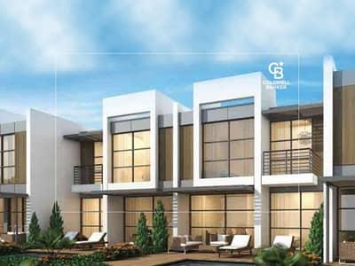 4 Bedroom Townhouse for Sale in Akoya Oxygen, Dubai - OPEN HOUSE | SATURDAY