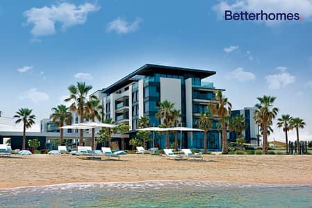 Beachfront Living| 2BHK|4 PHPP| DLD waived