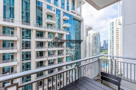 فلیٹ 1 غرفة نوم للبيع في وسط مدينة دبي، دبي - Vacant & Ready to move | Bright & Spacious 1BR for sale!