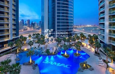 Bulk Unit for Sale in Business Bay, Dubai - MULTIPLE UNITS | HOT DEAL | AVAILABLE NOW