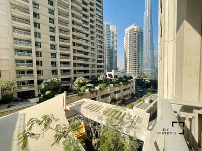 Vacant | Burj View | Large Layout | 1 BR