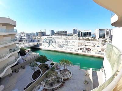 شقة 2 غرفة نوم للايجار في شاطئ الراحة، أبوظبي - Elite 2BHK APT I Pleasing Balcony I Sea View I Shared Pool/Gym I Billiard Hall