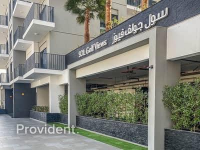 فلیٹ 2 غرفة نوم للايجار في مدينة دبي للإنتاج، دبي - Best Price | Brand New | First Class Amenities