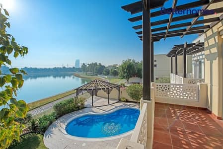 Lake View| With Pool | Upgraded Kitchen | meadows