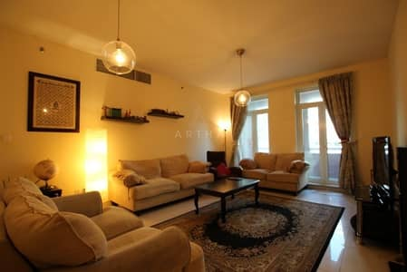 Well Maintained | Park View | Practical Layout
