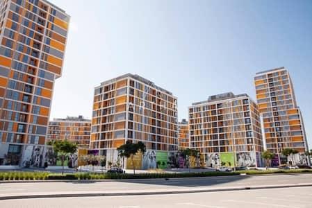 فلیٹ 1 غرفة نوم للبيع في مدينة دبي للإنتاج، دبي - Brand New |  Move in now | Pay over 8 years