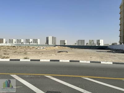 ارض سكنية  للبيع في دبي الجنوب، دبي - AMAZING G+10 RESIDENTIAL / HOTEL PLOT FOR SALE IN DUBAI SOUTH