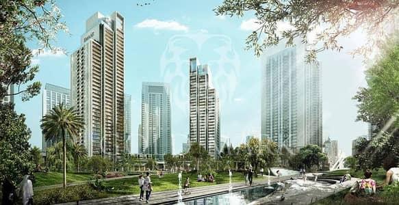 Bulk Investor Deal | 5 Units For Sale | Mid Floor