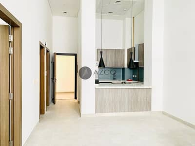 Chiller Free 1BR With Study And Terrace | Call Now