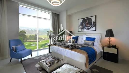 استوديو  للبيع في داماك هيلز (أكويا من داماك)، دبي - 8% Guaranteed R.O.I - Ready to Move Studio in Radisson Hotel Damac Hills