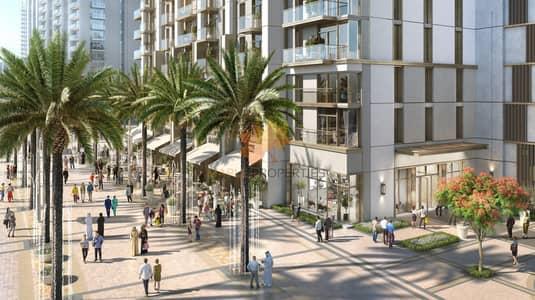 شقة 2 غرفة نوم للبيع في وسط مدينة دبي، دبي - 2BR Apartment || Pay 40% After Handover In 2 Years || Amazing Offer