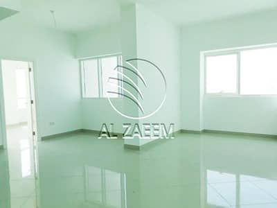 1 Bedroom Flat for Sale in Al Reem Island, Abu Dhabi - Priced To Sell! An Apartment Worth Investing In Shams