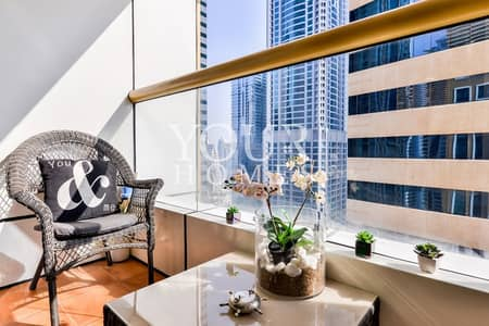 2 Bedroom Flat for Sale in Dubai Marina, Dubai - SO | Exclusive Vacant Unit | High Floor For Sale