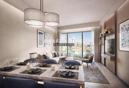 شقة 1 غرفة نوم للبيع في وسط مدينة دبي، دبي - Serviced 1Bedroom | Series 04 | low floor