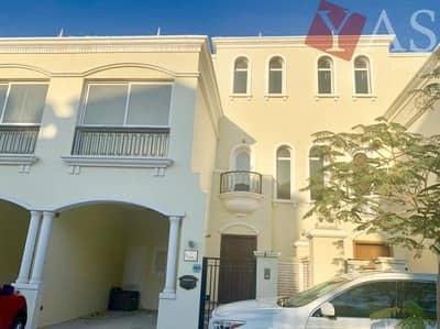 تاون هاوس 3 غرف نوم للايجار في قرية الحمراء، رأس الخيمة - Amazing | 3 Bedrooms | Pool and garden view