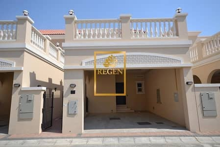 2 Bedroom Townhouse for Sale in Jumeirah Village Circle (JVC), Dubai - Two Bedroom Hall Nakheel Townhouse For Sale in District 12