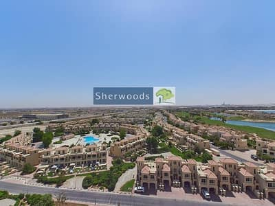 Furnished Studio | Lagoon and Golf course view