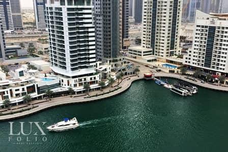 Full Marina view. Large type. Motivated