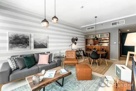 فلیٹ 1 غرفة نوم للبيع في دبي مارينا، دبي - Partial Marina View | Rented | 1 Bedroom