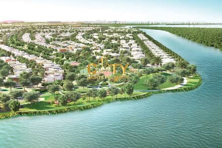 Plot for Sale in Yas Island, Abu Dhabi - Build Your Own Waterfront Home   Exclusive Residential Plot