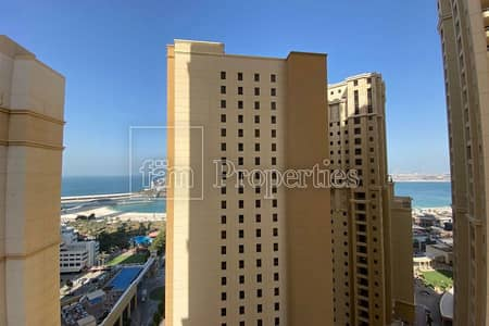 2 Bedroom Apartment for Sale in Jumeirah Beach Residence (JBR), Dubai - Nice Partial Sea View 2BR+Storage/Vacant