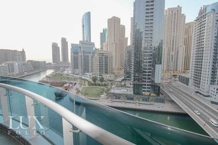 Full Marina | Fully Furnished | Bills Inclusive