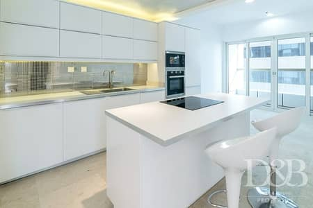 Magnificent 2 Bedroom Apartment | High Floor